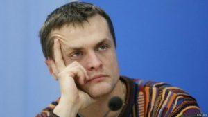 Ігор Луценко, народний депутат України