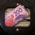 В Україні зменшиться вартість електроенергії