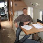 Охоронець Порошенка отримав квартиру вартістю чверть мільйона доларів