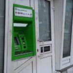 У банкоматах Приватбанку тепер можна оплачувати комунальні послуги