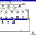 Історія від 1.0 до Windows Millennium Edition