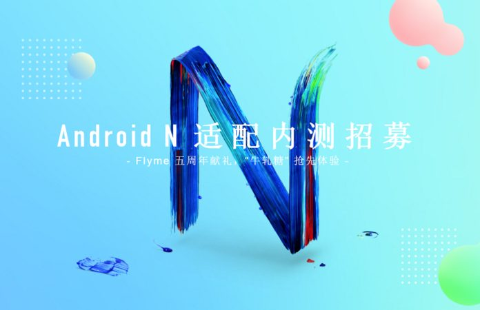 Meizu назвала смартфони, які отримають Android 7.0