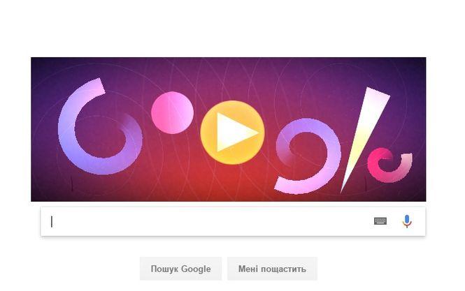 Дудл Google святкує 117 років з дня народження Оскара Фишингера