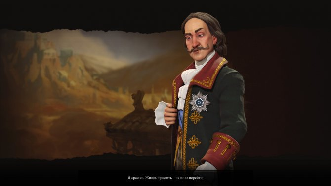 Огляд гри Sid meier's Civilization VI