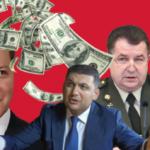Зарплата українських депутатів