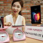 Анонсований планшет LG G Pad IV 8.0 FHD LTE