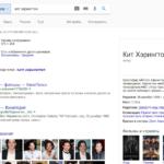 Як знайти фотографію в інтернеті – найшвидший спосіб пошуку