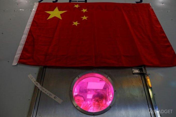Студенти з Китаю проведуть в «космічному» бункері 200 днів