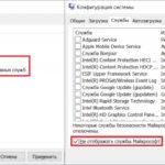 Як виконати чисте завантаження Windows 10