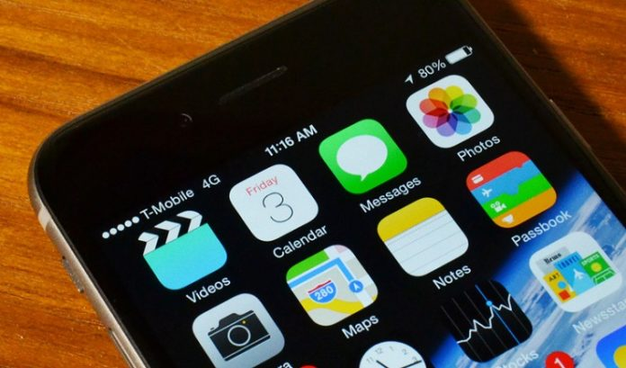 Як дізнатися діапазон LTE, в якому працює iPhone