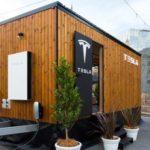 Tesla створила «крихітний будиночок» для демонстрації своїх енергетичних розробок