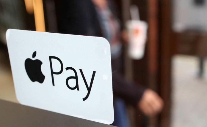 Американськи націоналісти не зможуть користуватися Apple Pay