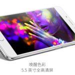 Meizu M6 Note: Snapdragon 625 і флагманська подвійна камера