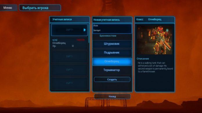 Solstice Chronicles: MIA - огляд гри