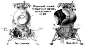 Україна продала Китаю унікальні місячні технології?