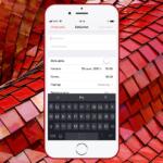 Повний огляд iOS 11 — зміни в стандартних програмах