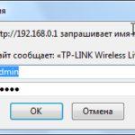 Як подивитися пароль від Wi-Fi на комп'ютері — докладна інструкція