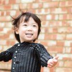Розумний одяг Petit Pli зростає разом з малюком