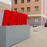 ABBYY випустила інструменти для дистанційної ідентифікації клієнтів з допомогою смартфона