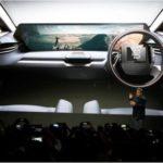 У Китаї випустять електрокар з метровим дисплеєм