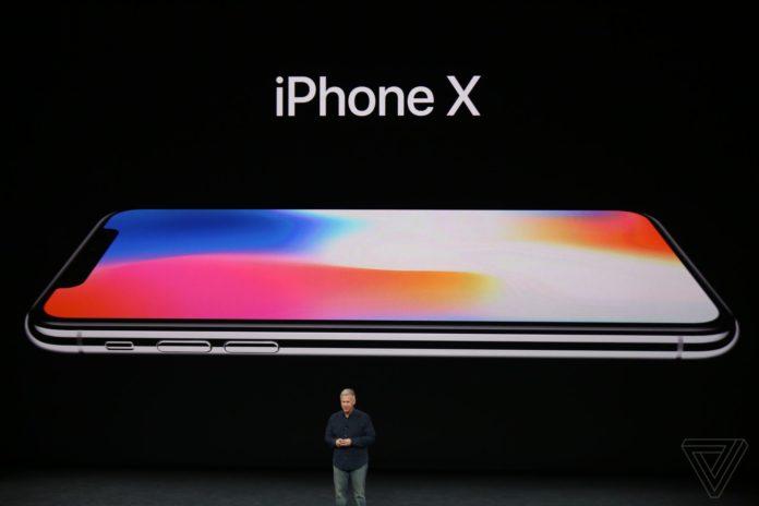 Перший погляд на iPhone X