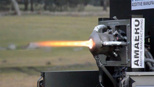 Проведені перші випробування реактивного двигуна, виготовленого на 3D-принтері