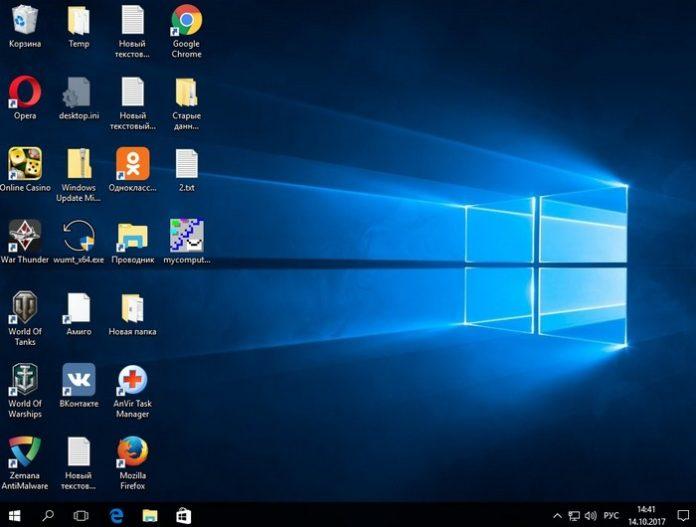Оновлення Windows 10 із збереженням встановлених програм і особистих файлів