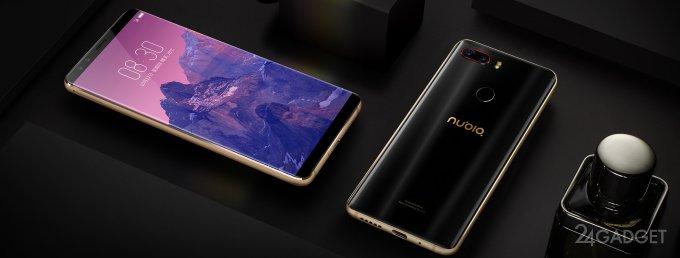 Nubia Z17S і Nubia Z17 miniS — смартфони з чотирма камерами (фото)