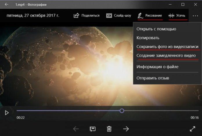 Фотографії в Windows 10 Fall Creators Update. Огляд нових можливостей!
