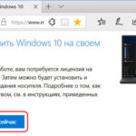 Як скачати Windows 10 Fall Creators Update