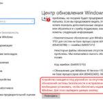 3 способи оновити Windows 10 до накопичувального оновлення Fall Creators Update