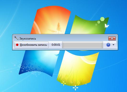 Автоматизація розшифровки (транскрибации) аудіо - і відеозаписів