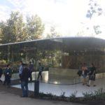 Центр для відвідувачів Apple Park відкриється 17 листопада