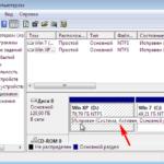 Як створити два незалежних завантажувача, якщо на різних томах одного жорсткого диска, з головною завантажувального запису MBR, встановлено дві операційні системи: Windows XP (32-bit) і Windows 7 (64-bit)
