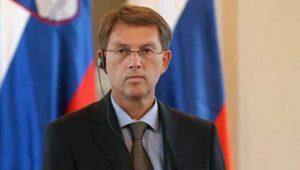 Прем'єр-міністр Словенії: технологія блокчейн стане нашою перевагою