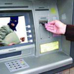 Як крадуть гроші через банкомати: топ-5 прийомів шахраїв