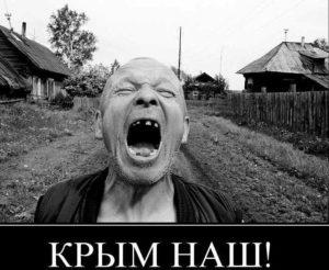 Три роки потому після анексії Крим страждає від хворобливого економічного похмілля