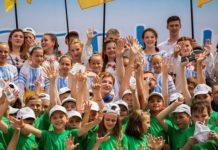 Український «Артек» переїхав на Київщину і чекає на перших відпочивальників