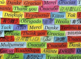 Рейтинг найкрасивіших мов світу