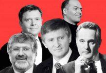 У новому списку санкцій Вашингтона знайшлося місце і для трьох українських олігархів