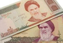 Найдешевші валюти світу