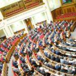 П'ятірка дурощів української політики за тиждень (відео, фото)