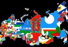 Путінська Росія розпадеться на 11 суверенних держав