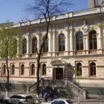 Національний музей мистецтв імені Варвари і Богдана Ханенків