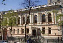 Будівля музею Ханенків в Києві