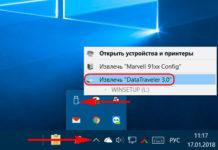 USB Safely Remove – альтернатива стандартному вилучення знімних носіїв Windows