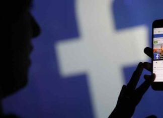 У додатку Facebook для iOS з'явився вбудований VPN