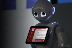 Вимагачі криптовалют «приручають» роботів