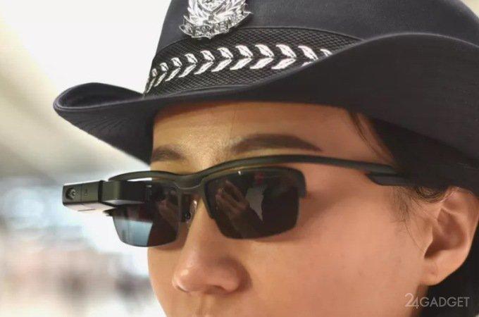 Поліція Китаю розширює область застосування «розумних окулярів»