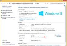 Acronis Backup 12.5 - надійне рішення для резервного копіювання даних. Частина 2. Додавання віддаленої машини на сервер управління шляхом локальної установки агента Acronis Backup 12.5. Створення плану резервного копіювання Windows 8.1